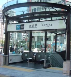 池袋駅エチカC6出口が最寄りの出口です。