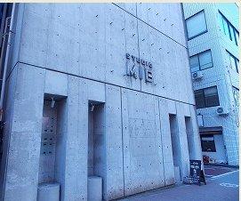 池袋駅のレンタルスタジオ『池袋MIBスタジオ』のある池袋レンタルスタジオ