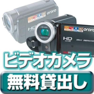 池袋西口 スタジオ ビデオカメラ貸出